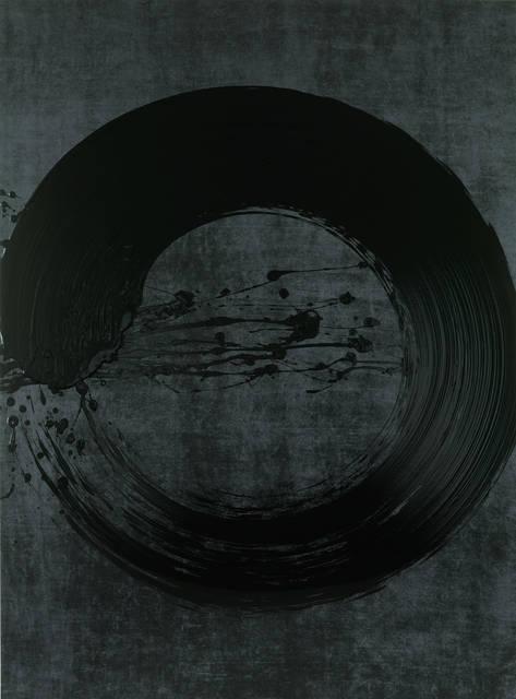 Cercle Ascèse Noir