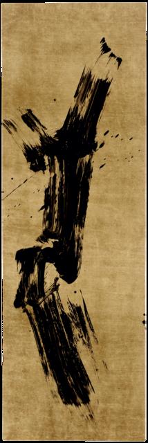 Arborescence variation n° 4