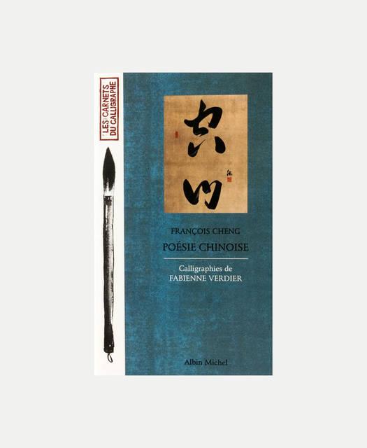 Les Carnets du calligraphe