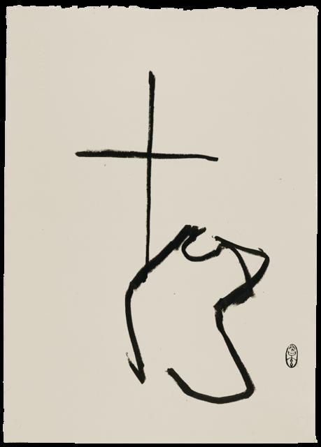 L'Homme en prière n° 2