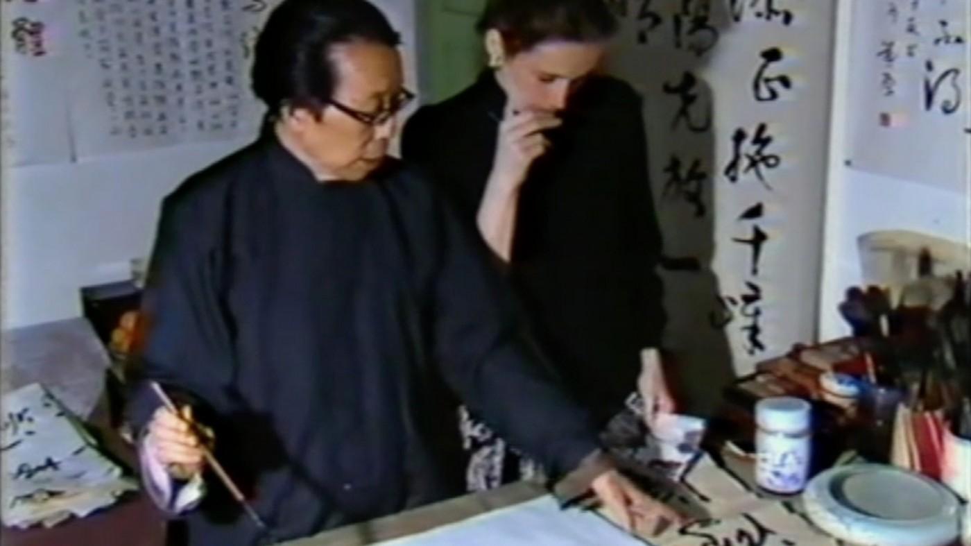 maitre-huang-yuan