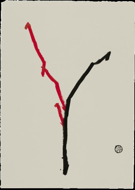 Composition du tableau n° 11