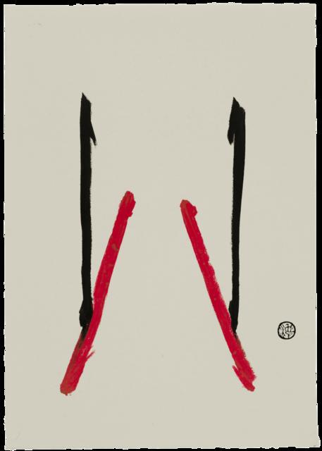 Composition du tableau n° 18
