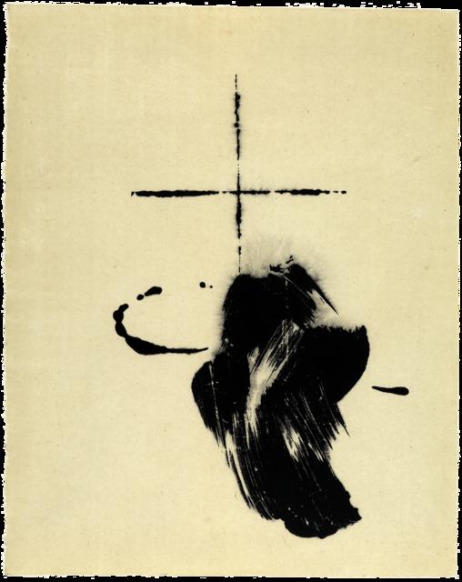 L'Homme en prière n° 15