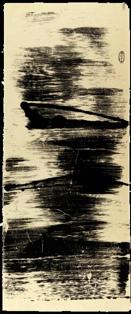 Reflets de l'eau n° 2