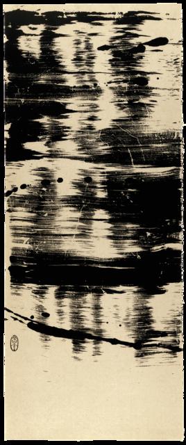 Reflets de l'eau n° 3
