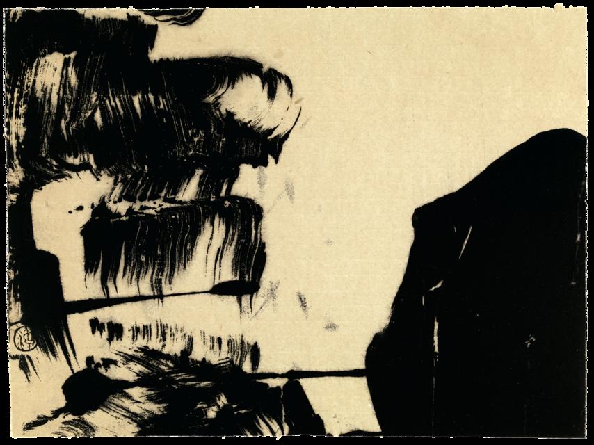 Étude n° 5 pour La Grotte de l'ermite