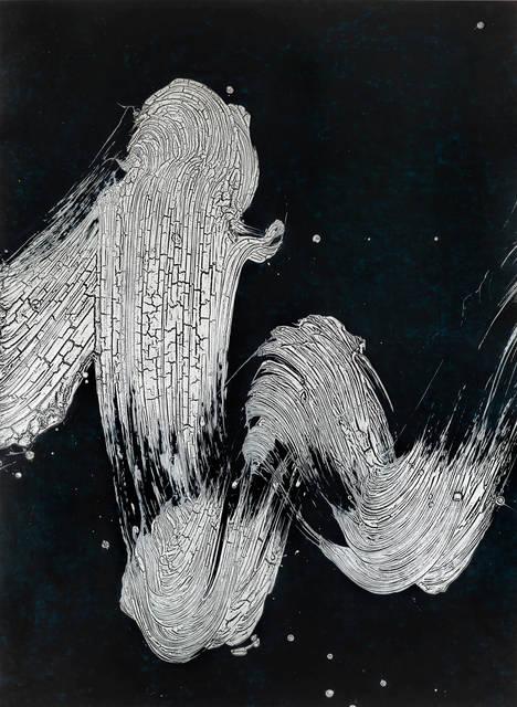 Fabienne Verdier - Mélodie du réel I