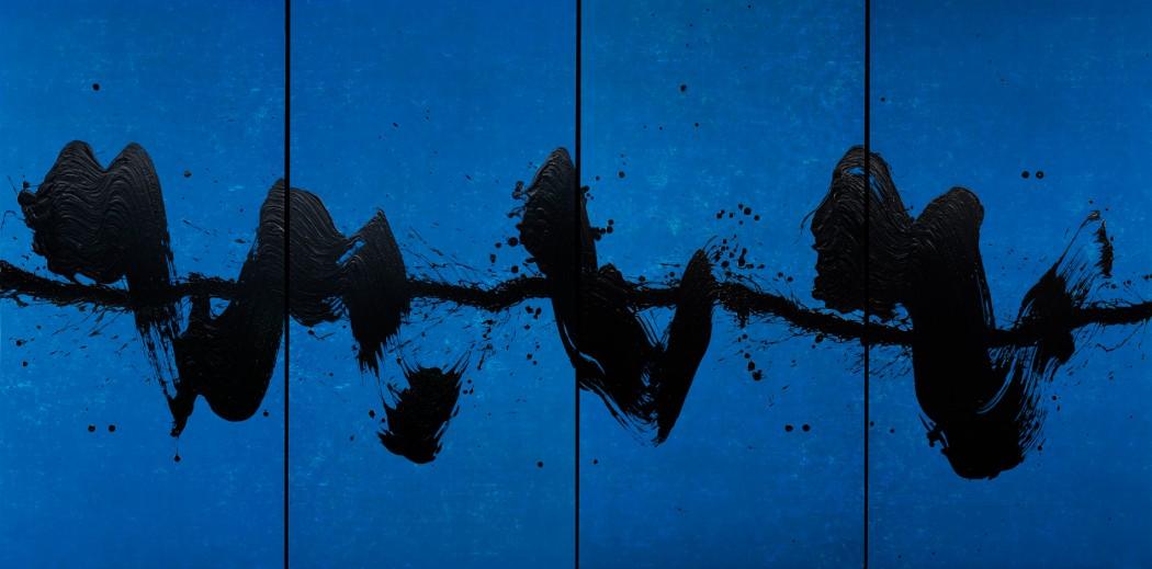 Fabienne Verdier -  Marche bleue