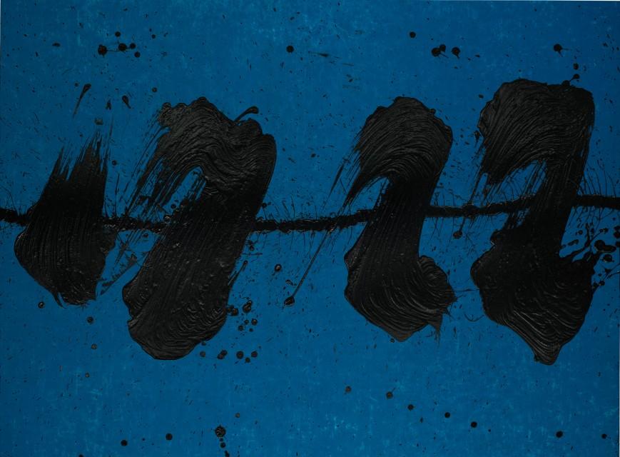 Fabienne Verdier - Blue Field