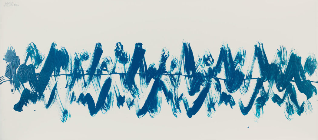 Ceruleum Deep Blue