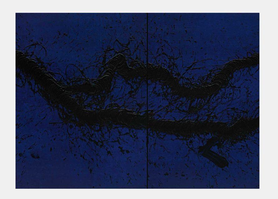 Fabienne Verdier -  Ainsi la nuit, Triangulum